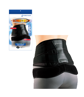 Sorbo Do - Gluteus Medius Muscle + Waist Guard